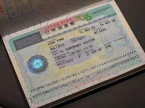 Виза в Гонконг