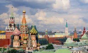 отдохнуть на выходных в Москве