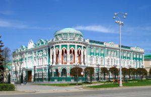 отдохнуть в Екатеринбурге