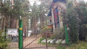 Где отдохнуть в Челябинской области