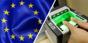 дактилоскопия на шенгенскую визу