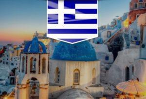 Как гражданину России получить вид на жительство в Греции