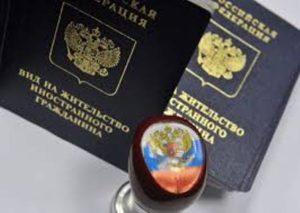 Как гражданину России получить вид на жительство в Польше