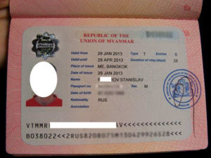 виза в Мьянму (Бирму) для россиян в 2017 году