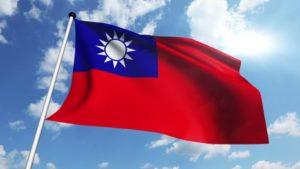 Как оформляется виза в Тайвань для россиян