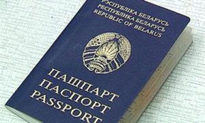 Как получить вид на жительство для граждан Украины в России