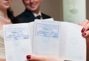 вид на жительство для граждан Украины в России