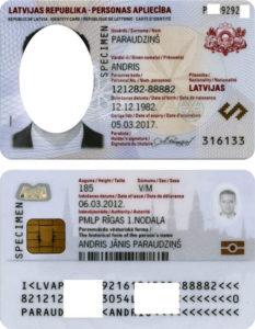 вид на жительство в Латвии гражданину России