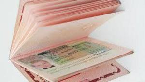 Нужен или нет «шенген» для поездки в Болгарию в 2017 году