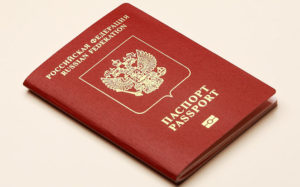 «шенген» для поездки в Болгарию в 2017 году