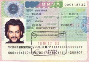 Нужна или нет шенгенская виза для въезда в Болгарию в 2017 году