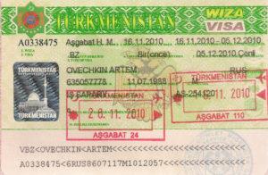 Нужна ли виза для поездки в Туркменистан
