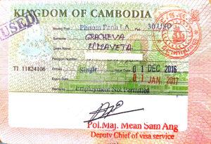 Потребуется ли виза в Камбоджу для россиян