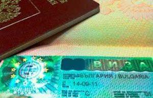 При поездке в Болгарию нужен будет загранпаспорт или виза