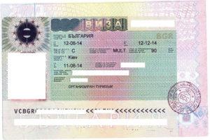 Болгарию нужен будет загранпаспорт или виза