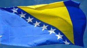 Нужна ли виза для поездки в Боснию и Герцеговину в 2017 году