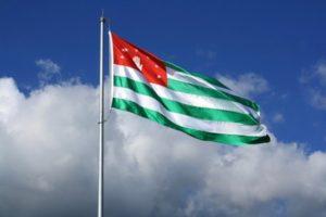 Абхазия флаг