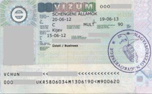 Где и как можно быстро открыть шенгенскую визу