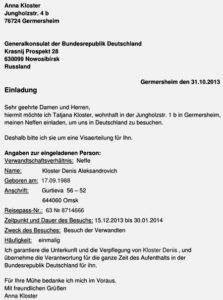 Как быстро получить визу в Германию по приглашению