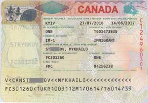 быстро получить визу в Канаду