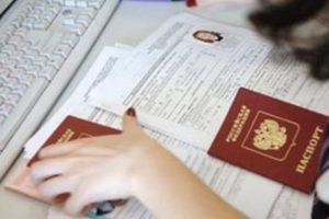 Как оформляется виза в Кабо-Верде для россиян в 2017 году