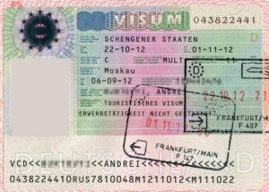 виза в Кабо-Верде для россиян в 2017 году