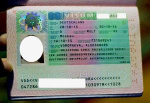 Как получить вид на жительство в Германии гражданину России