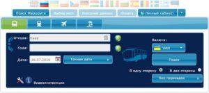Как правильно забронировать билет на автобус через Интернет