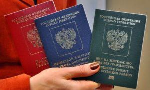 документы нужны будут для вида на жительство в России