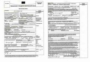 Какие документы нужны будут на визу в Италию