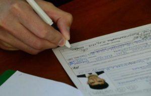 документы нужны, чтобы поменять паспорт в 45 лет