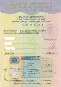 документы нужны на визу в Литву россиянам
