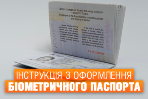 страницы паспорта нужно будет копировать для загранпаспорта