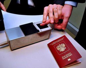 получить загранпаспорт в МФЦ
