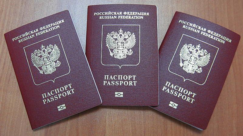 Самолет билет рф билеты на самолет из якутска в омск
