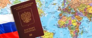 куда не нужен загранпаспорт россиянам в 2017 году