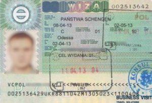 За сколько дней до окончания визы можно въехать в «шенген»