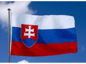Нужна ли будет виза в Словакию для россиян в 2021 году