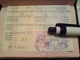 Виза в Албанию