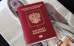Менять загранпаспорт