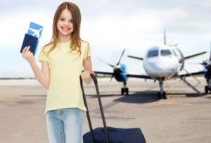 Загранпаспорт ребенку