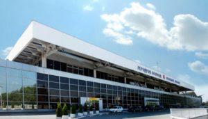 Как лучше всего можно добраться из аэропорта Белграда до центра города