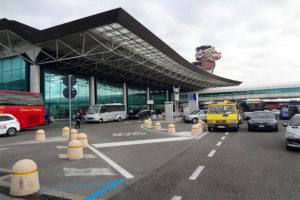 Как лучше всего можно добраться из аэропорта Фьюмичино (Рим) до центра Рима