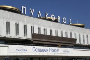 Как можно добраться из аэропорта Пулково до метро