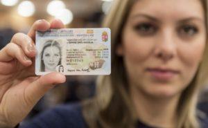 Как можно получить ВНЖ в Венгрии гражданину России в 2021 году