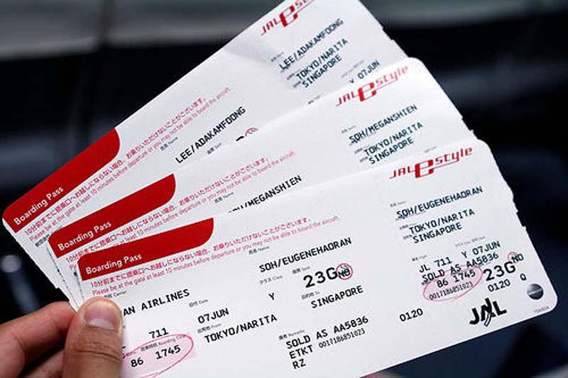 Билеты на самолет в ин билет на самолет новосибирск хайнань
