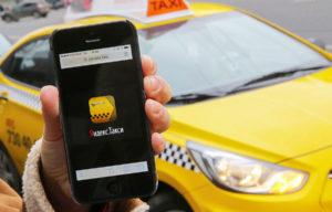 Как можно заранее заказать Яндекс.Такси в аэропорт на определенное время