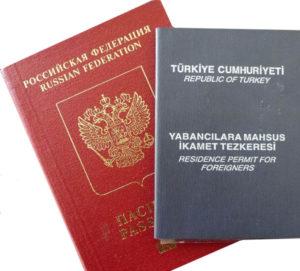 Как получить вид на жительство в Турции гражданину России