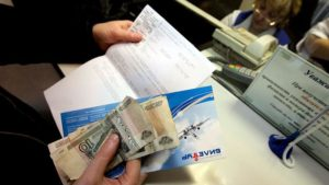 Как пошагово купить льготный билет на самолет пенсионеру