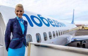 Сколько будет стоить провоз багажа в самолете авиакомпании «Победа» в 2021 году